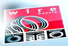 ?????: �������� RusCable.Ru � �������� Wire 2015