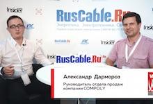 Александр Дармороз в студии RusCable.Ru  на Wire Russia 2019