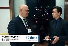 """""""ХКА"""" на выставке Cabex-2019 (видеорепортаж)"""